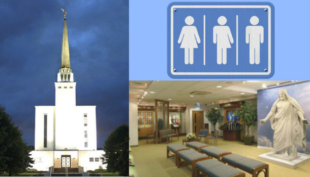 London Temple Visitor's Center Announces All-Gender Water Closet